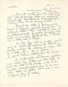 03 Diary of Ferdinand Marcos, 1970, 0261b-0412 (Jul01-Oct07) nonong